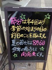 1374664154801.jpg