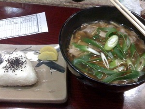 0402udon