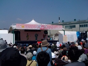 0405stage