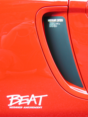 Beat11