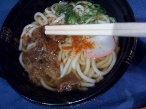 0605udon