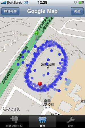 0927chizu2