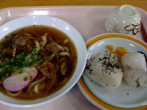 0928udon