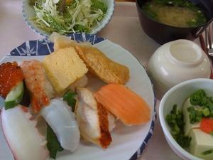 0222sushi