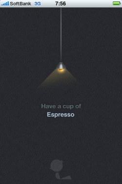 Iphone_espresso