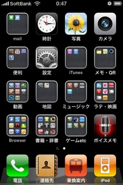 Iphone_top