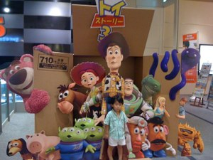 Toy_story3
