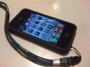 Iphone_kan