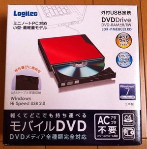 Dvd_drive1_2