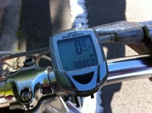 1205meter