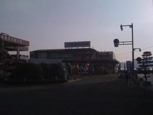 0123miyajima