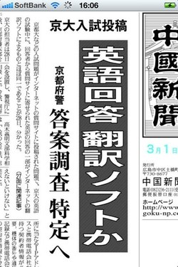 Shinbun_big